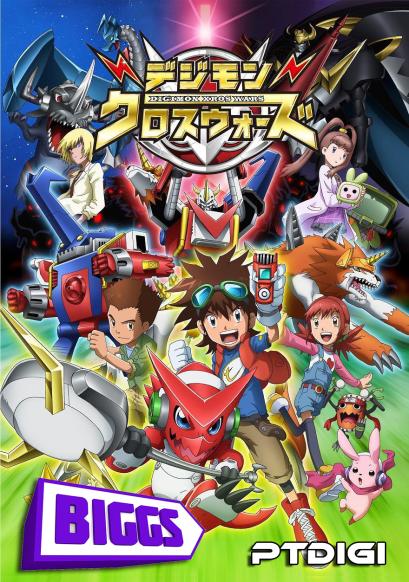 Digimon Xros Wars Biggs PTDigi