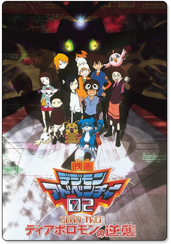 Capa Digimon Adventure 02 Diaboromon no Gyakushuu