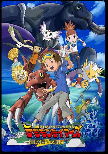 Digimon Tamers Boukensha-tachi no Tatakai